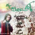 عکس آهنگ محمدرضا شعبان زاده - باباکوهی