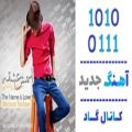 عکس اهنگ مرتضی پاشایی به نام یه لحظه - کانال گاد