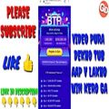 عکس --------------(dssminer.com) New Bitcoin Earning Website _ Bitrue Website unlimi