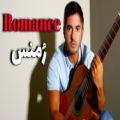 عکس قطعه زیبای رمنس برای گیتارکلاسیک - محمدلامعی - Romance - Mohammad Lameei