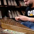 عکس سنتور نوازی بسیار زیبای آقای ایازی چهار مضراب ابوعطا اثر استاد حسین علیزاده