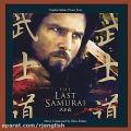 عکس موسیقی فیلم آخرین سامورائی - هانس زیمر