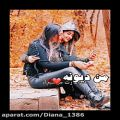 عکس عاشقانه_دوستانه