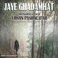 عکس Ehsan Pashaeifar – Jaye Ghadamhat - آهنگ جدید و بسیار زیبای احسان پاشایی فر بنام جای قدم هات