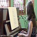عکس کنسرت آموزشی آموزشگاه موسیقی ترانه_نیلیا مجری