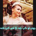 عکس اهنگ زیبای علی سپاهیان
