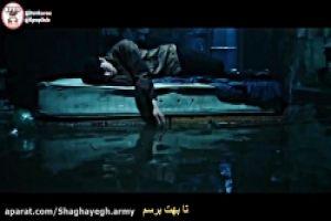 عکس موزیک ویدیو جدید و محشر کرهای «STAY GOLD» از پسرای گروه «BTS»