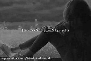 عکس محراب