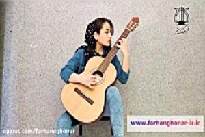 عکس نوازندگی گیتار سطح دو در اموزشگاه موسیقی فرهنگ و هنر کرج