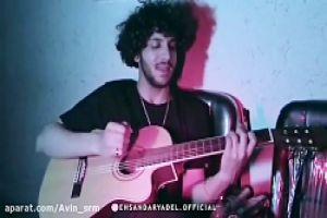 عکس گیتار زدن