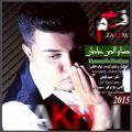 عکس آهنگ حسام الدین عبادیان زخم
