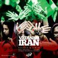 عکس آهنگ سعید و امید وطنم ایران