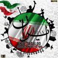 عکس آهنگ امیرحسین مقصودلو ایران