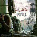 عکس آهنگ Soil دفتر خاطرات