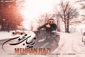 عکس دانلود آهنگ جدید مهران رضی زیبای مجنون