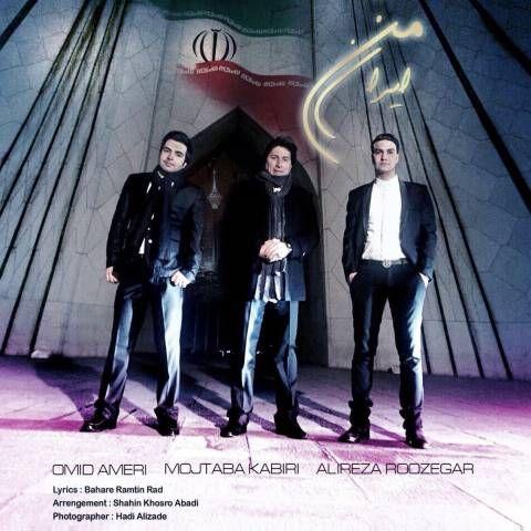 عکس آهنگ امید عامری و مجتبی کبیری و ع ایران من
