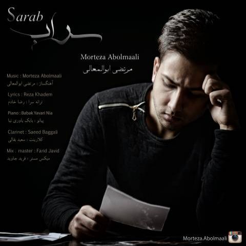 عکس آهنگ مرتضی ابوالمعالی سراب
