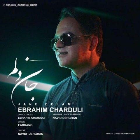 عکس آهنگ ابراهیم چاردولی جان دلم